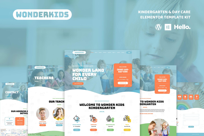 wonderkids_cover